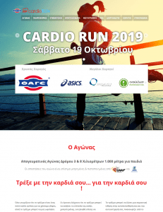 Cardio Run website Preview image