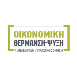 oikonomiki_thermansi