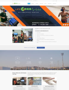 Lifergo Web Design